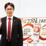 エナジードリンクに漢方のチカラ!/コカ・コーラ