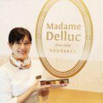 ベルギー王室御用達チョコレートが東京初上陸/マダム ドリュック