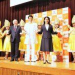 「アマニ」で初のテレビCM放映/日本製粉