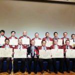 第18回「醤油の日の集い」~全国醤油品評会の表彰も/日本醤油協会