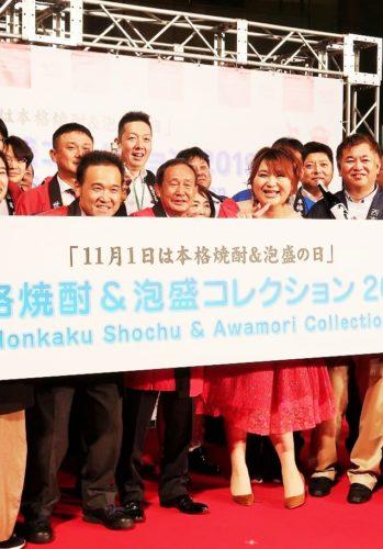 六本木で本格焼酎&泡盛のイベントひらく/日本酒造組合中央会
