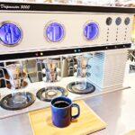 最新鋭コーヒーマシン「ドリップマスター」でWドリップ/UCC