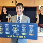 九州で話題の「檸檬堂」がついに全国展開/コカ・コーラ