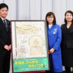 三鷹の森ジブリ美術館の新企画展示に協賛/日清製粉G