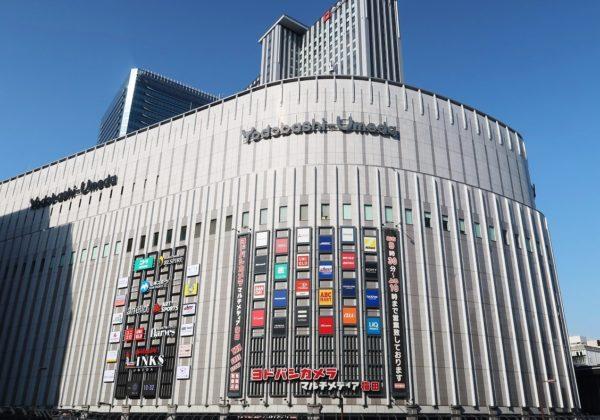 梅田に地域最大級の複合施設「LINKS UMEDA」がオープン/ヨドバシHD