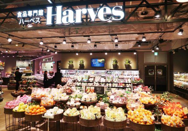 Harves LINKS UMEDA~デリカ強化で梅田に出店/近商ストア