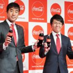 350mlと700mlPETボトルを開発/コカ・コーラ