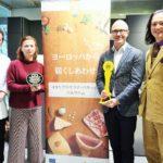 共同キャンペーン「ヨーロッパから届く幸せ」が3年目へ/グラナ・パダーノチーズ保護協会、パルマハム協会