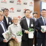 2023年に徳之島コーヒーを商品化へ/味の素AGF