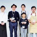 第12回ALL Japan ナチュラルチーズコンテスト/中央酪農会議