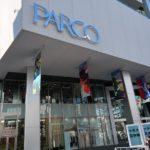 次世代型商業施設で世界へ発信/渋谷PARCO