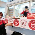 ポンパドール上陸50周年/日本緑茶センター