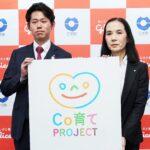 奈良県三宅町で子育てプロジェクト/江崎グリコ