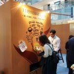 11月1日「紅茶の日」でPRイベント/日本紅茶協会