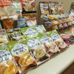 UDF(ユニバーサルデザインフード)の利点を紹介/日本介護食品協議会