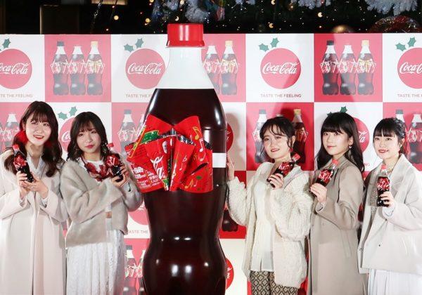 リトグリが新曲を初披露/日本コカ・コーラ