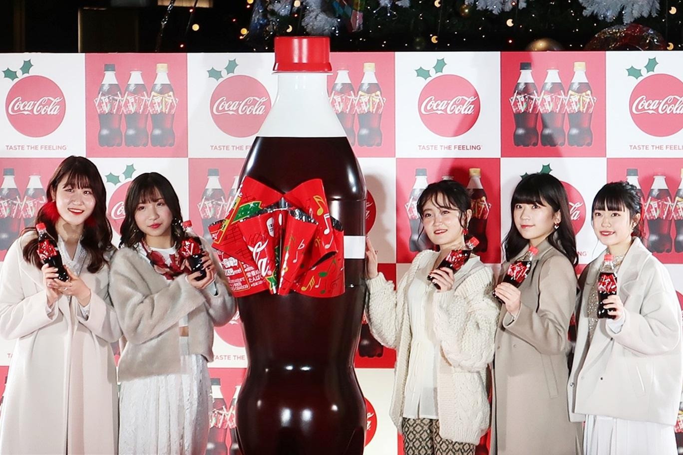 コカコーラ リボン ボトル 2019
