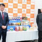 第11回アマニフォーラムセミナーを開催/日本製粉