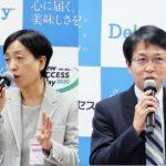 乾物乾麺市場開発研究会(AK研)が第1回講演会を開催/日本アクセス