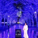 今年は3つの鐘「FORTUNE BELLS」が体験できる場も/青の洞窟SHIBUYA