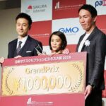 初代グランプリ決まる!日本サブスクリプションビジネス大賞2019