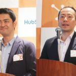 日本の法人営業のムダ8300億円/HubSpot Japan