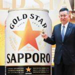 新ジャンルの新商品「GOLD STAR」発売へ/サッポロビール