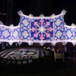 神戸ルミナリエ盛り上げへ食文化を発信/KOBEディライト・ファウンテン2019
