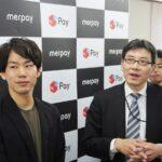 スーパー玉出と鶴橋風月で決済サービスを開始/メルペイ