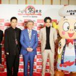 全国の祭りとグルメが一堂に!新春恒例イベントが開催へ/ふるさと祭り東京