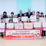 第18回インスタントラーメン小学生レシピコンクール全国大会を開催/日本即席食品工業協会