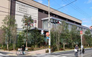 京都市北部最大規模「洛北阪急スクエア」が開業/エイチ・ツー・オーリテイリングG