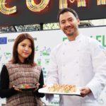 欧州食材と日本食のペアリングメニューを無料提供/EU・欧州連合