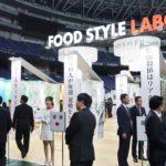 東西で「食の未来 ともに創る」展示会を開催/日本ハムG