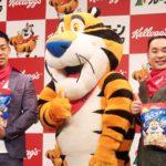 ミルクボーイが公式サポーターに/日本ケロッグ