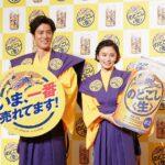 桐谷&小島が「のどごし〈生〉」で新春祝う/キリンビール
