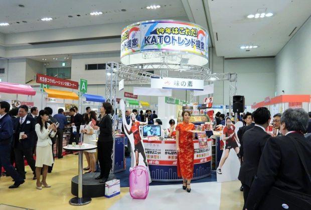 第44回春&夏の新製品発表会を開催/加藤産業