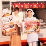 「からだすこやか茶W」新CMに指原莉乃と大久保佳代子/日本コカ・コーラ