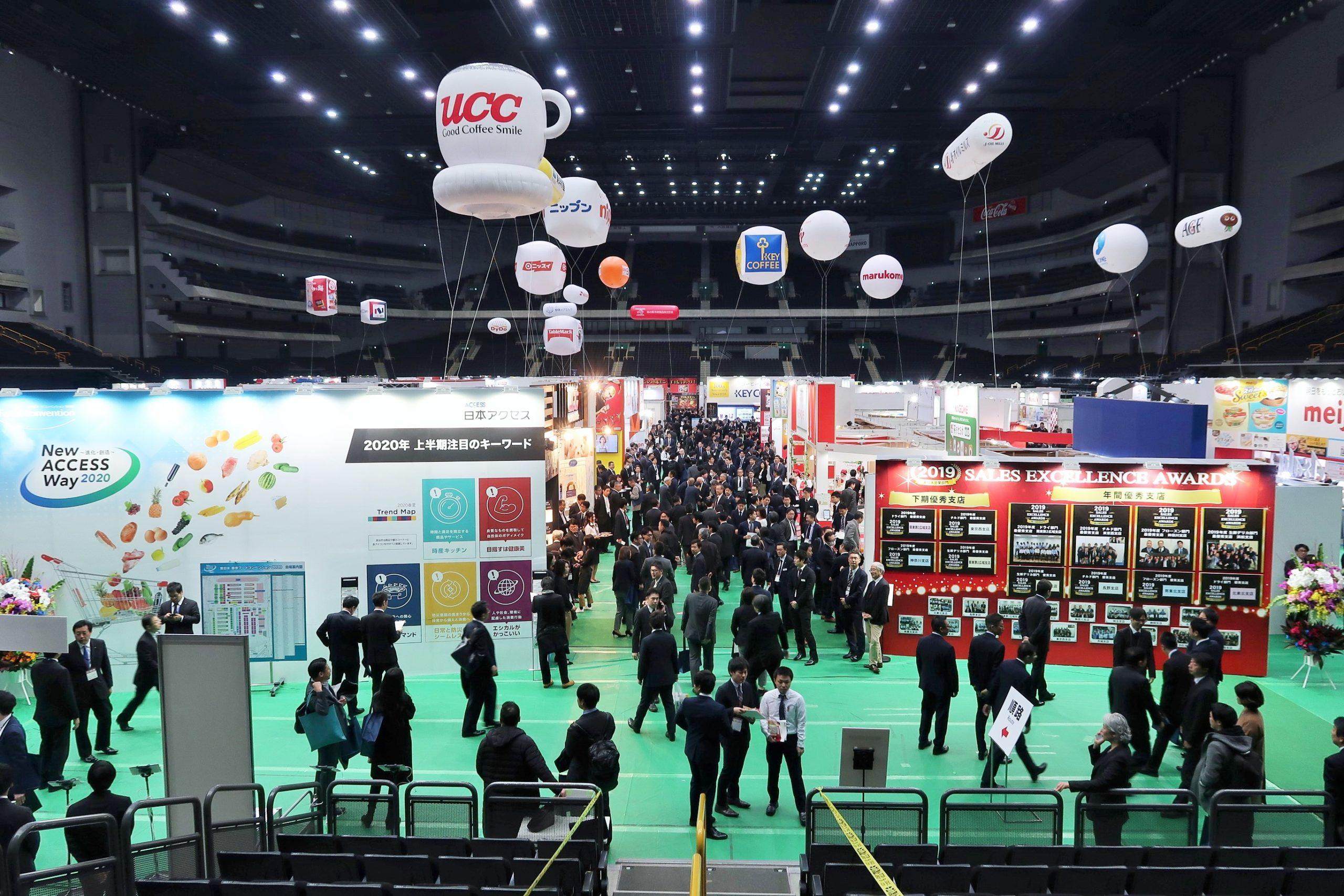 東日本春季Food convention 2020(さいたまスーパーアリーナ)が盛況/日本アクセス
