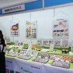 第20回 中谷食品総合フードフェアを開催/中谷食品