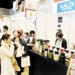好みの味に出会える/東日本コーヒー商工組合