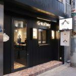 本格ブラウニー専門店「ファットウイッチ」大阪店が改装オープン/リボン食品