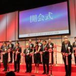 千葉県・幕張メッセで開催された小売・中食・外食の総合展示会に約8万人が来場/FTJ2020