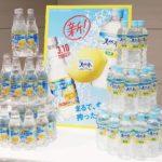 無糖嗜好の獲得へ天然水からレモンフレーバー/サントリー食品