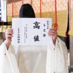 三輪素麺の相場を占う「卜定祭」で続伸の高値/奈良県三輪素麺工業協同組合・奈良県三輪素麺販売協議会