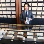 手延素麺の情報発信へ新本社屋がオープン/マル勝髙田商店