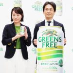 日本初の新製法で〝自然派ビールテイスト炭酸飲料〟/キリンビール
