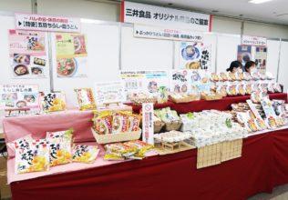 春夏は〝ぶっかけうどん〟~関西メニュー提案会/三井食品
