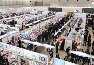 「くらし良好」真のPBへと躍動~90回春期商品展示会(京都)/AJS