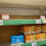 新型コロナ 巣ごもり疲れも食品の需要増は継続